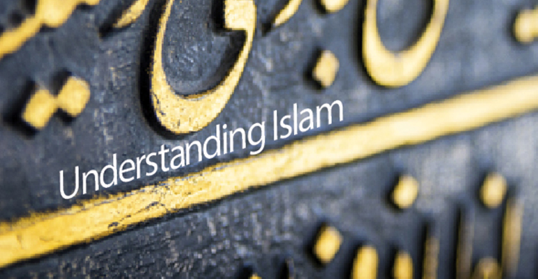 Islam_lead