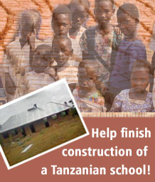 TanzanianSchool_Inline2