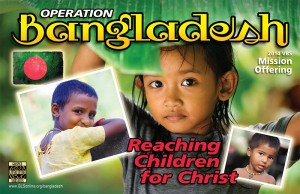VBS 14 Poster